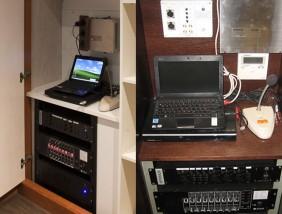 sistema de sonido ferroviario